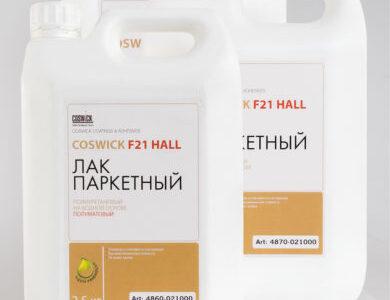 coswick-f21-hall-semi-matt-390x547