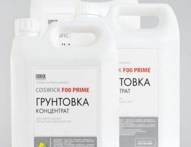 f00-prime-390x546