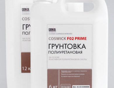 f02-prime-390x546