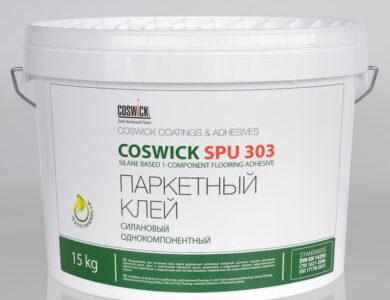 spu-303-390x546